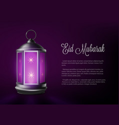 Eid mubarak banner with purple banner with glowing vector