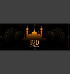 Nice bakrid eid al adha mubarak festival banner vector