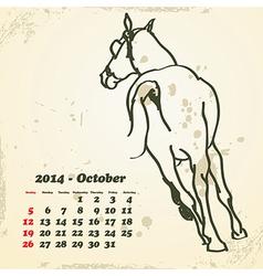October 2014 hand drawn horse calendar vector image