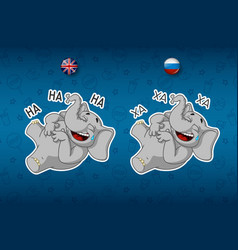 stickers elephants laughs holding her stomach vector image vector image