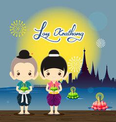 Boy and Girl in Loy Krathong Festival vector image