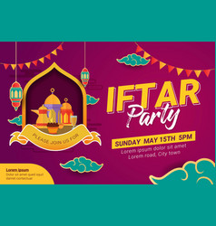 Ramadan iftar party design poster and banner vector