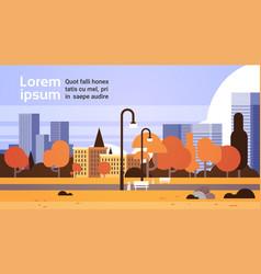 autumn urban yellow park outdoors city buildings vector image