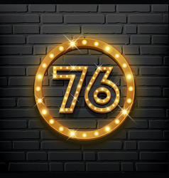 number seventy-six gold light up block wall vector image