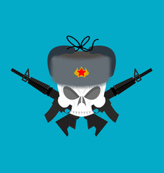 skull in fur hat symbol of specter of communism vector image