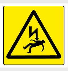 danger electricity vector image