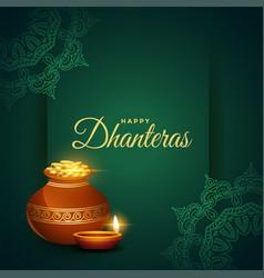 Happy dhanteras diwali festival wishes card design vector