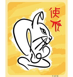 Eastern rabbit with abstract signs vector image