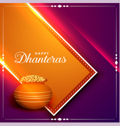 Nice happy dhanteras greeting wishes shiny vector