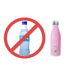Reusable water bottle instead of plastic bottle vector