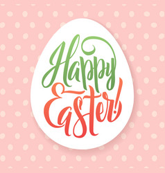 easter greetings typographical egg shape greeting vector image vector image