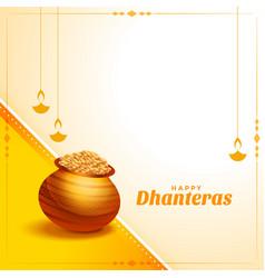 Hindu festival happy dhanteras background vector