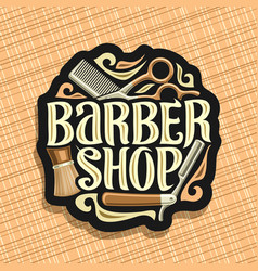 Logo for barber shop vector