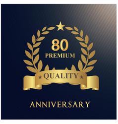 anniversary 80 premium quality gold ribbon backgro vector image