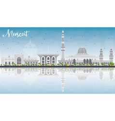 Muscat Skyline with Gray Buildings Blue Sky vector