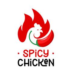 chicken barbecue logo vector image