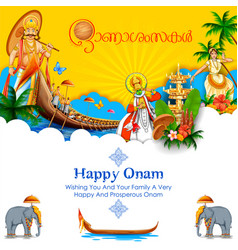Colorful holiday banner background for happy onam vector