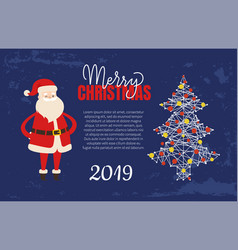 merry christmas and happy new year festive cards vector image