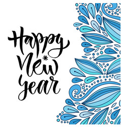 hand drawn lettering happy new year holiday vector image vector image