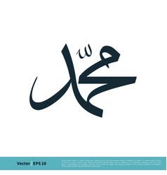 Prophet muhammad arabic letter icon logo template vector
