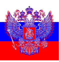 russian double-headed eagle coat of arms vector image