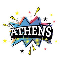 Athens comic text in pop art style vector