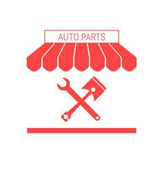 Auto parts shop car repair single flat icon vector