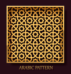Arabic pattern frame background vector