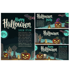posters poster with halloween party calligraphy vector image vector image