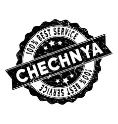 Chechnya best service stamp with dust surface vector