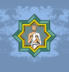 Hajj pilgrim men praying and polygon decoration vector