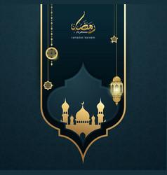 Ramadan kareem islamic greeting card vector