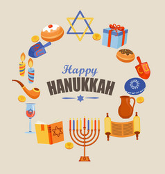 Card for happy hanukkah vector