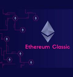 Ethereum classic blockchain on dark background vector