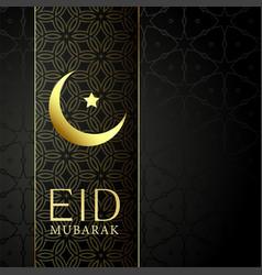 Islamic eid festival golden background vector