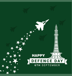 Pakistan defence day design vector