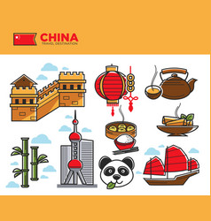 china travel destination promotional poster with vector image vector image