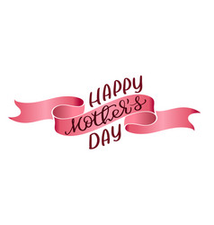 happy mothers day vintage text on red vector image vector image