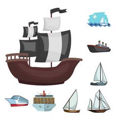 yacht and ship logo vector image