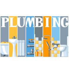 bathroom interior plumbing banner vector image