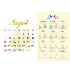 Colorful planner 2018 august separately vector