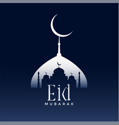Greeting design for eid mubarak season vector