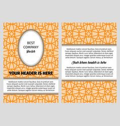 brouchure with orange vintage arabic pattern vector image