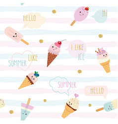 Funny summer seamless pattern background vector