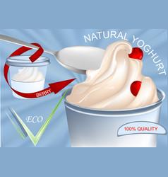 Yogurt and package vector
