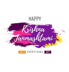 banner poster for festival krishna janmashtami vector image vector image
