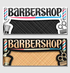 Banners for barbershop vector