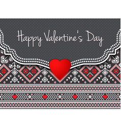 happy valentines day card with ethnic border and vector image