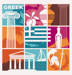 set of images on the theme of greece vector image
