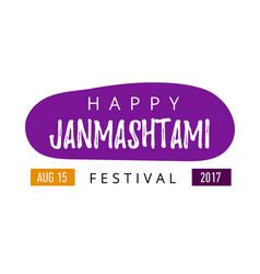 banner poster happy krishna janmashtami festival vector image